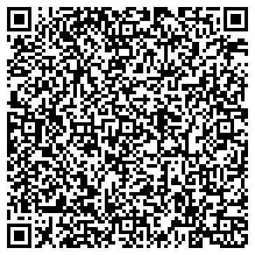 QR-код с контактной информацией организации ООО Алвера