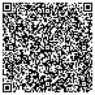 QR-код с контактной информацией организации ООО Офис Шоп