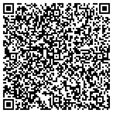 QR-код с контактной информацией организации тоо Pers Intertenetional