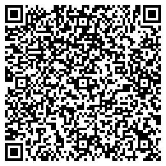 """QR-код с контактной информацией организации """"Автоглуш"""""""