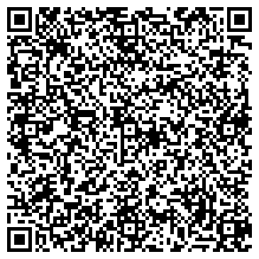 QR-код с контактной информацией организации Центр Переводов