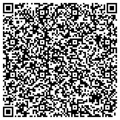 QR-код с контактной информацией организации ООО Уральский правозащитник