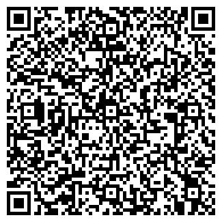"""QR-код с контактной информацией организации ООО """"ИСКБ"""""""