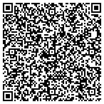 """QR-код с контактной информацией организации ООО """"Олененок"""""""
