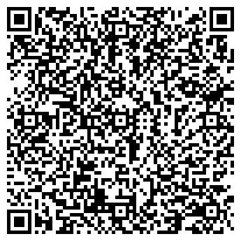 QR-код с контактной информацией организации LTD Submitim