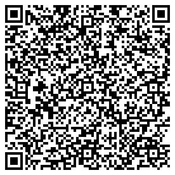 """QR-код с контактной информацией организации одо """"ВИЗИТ"""""""