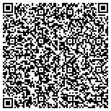 QR-код с контактной информацией организации ООО Adamant-Studio - разработка сайтов