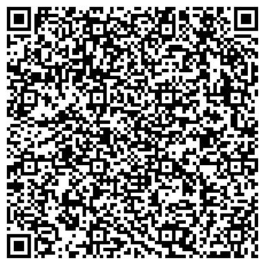QR-код с контактной информацией организации ООО Юридическая компания РИД