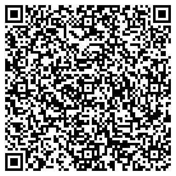 QR-код с контактной информацией организации SBSunity
