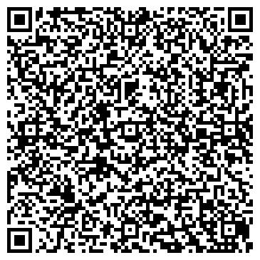 QR-код с контактной информацией организации TOO Trio Lux Tour Company