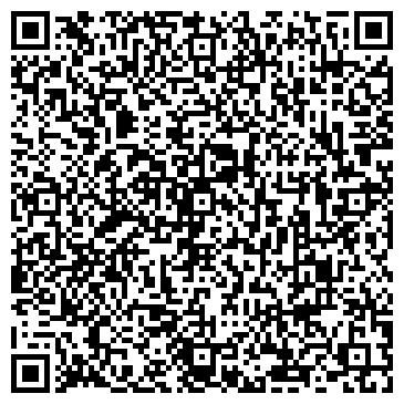 QR-код с контактной информацией организации ООО Olis Style