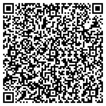 QR-код с контактной информацией организации ЧП ЛЕМАН
