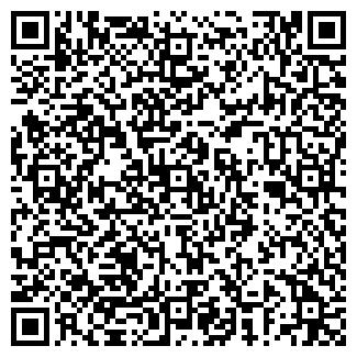 QR-код с контактной информацией организации ИП Хоббит