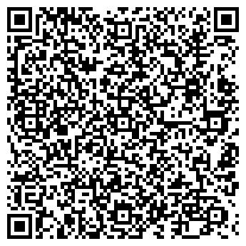 """QR-код с контактной информацией организации Компания """"Alswa"""""""