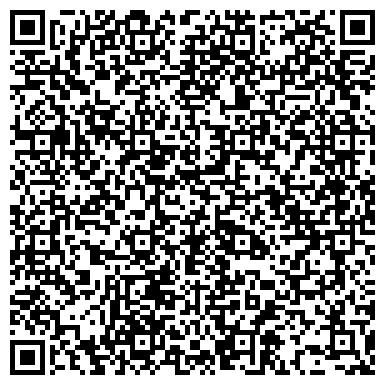 QR-код с контактной информацией организации ООО Техлайн Сервис