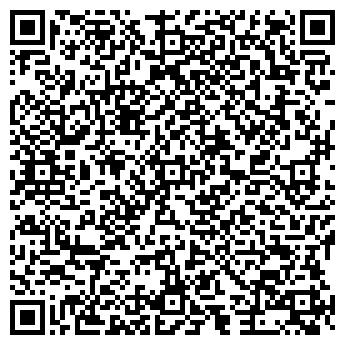 QR-код с контактной информацией организации Студия Dilden