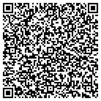QR-код с контактной информацией организации ООО Парк Плюс
