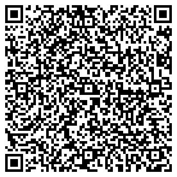 QR-код с контактной информацией организации ООО Манарага