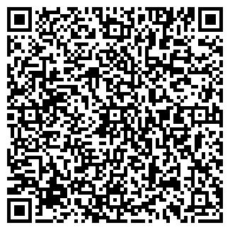 """QR-код с контактной информацией организации Адвокатская контора """"Фемида"""""""
