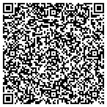 QR-код с контактной информацией организации ООО Стандартпарк Казахстан