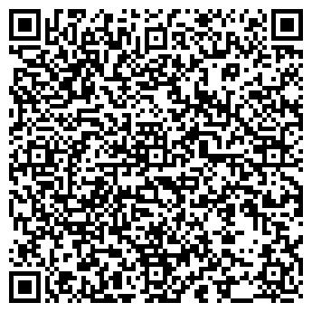QR-код с контактной информацией организации ИП Рябцев Транспорт и логистика