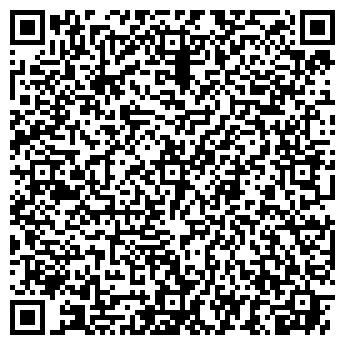 """QR-код с контактной информацией организации ООО """"Универсал - Юг"""""""