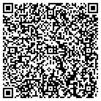 QR-код с контактной информацией организации ООО NANIKO UKRAINE