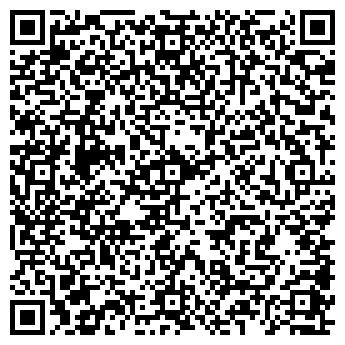 """QR-код с контактной информацией организации """"Ланч"""""""