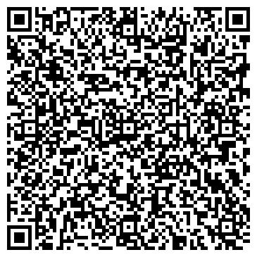 QR-код с контактной информацией организации INC. Move One