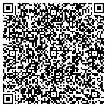 QR-код с контактной информацией организации ИНЖЕНЕРНАЯ СЛУЖБА РАЙОНА ИЗМАЙЛОВО