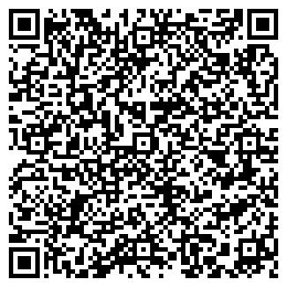 QR-код с контактной информацией организации ООО Ваша Дача