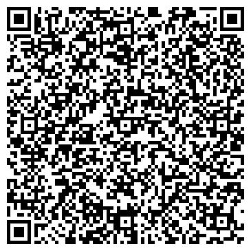 """QR-код с контактной информацией организации ООО """"Мастерская кровли и фасада"""""""