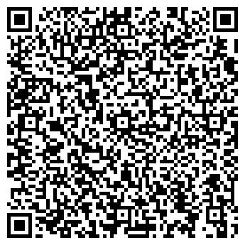 """QR-код с контактной информацией организации ООО """"Тур-Вояж"""""""