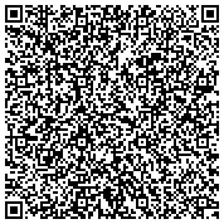 QR-код с контактной информацией организации TO Ателье звуковой реальности «Аудио Театр» – студия немузыкальной звукозаписи.