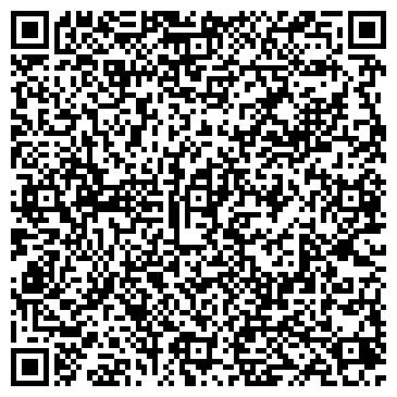 QR-код с контактной информацией организации ООО Арсенал-Центр