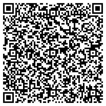 QR-код с контактной информацией организации ООО Инвест Авто
