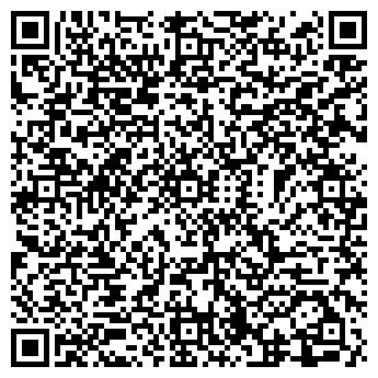 QR-код с контактной информацией организации ООО СССР-Сервис