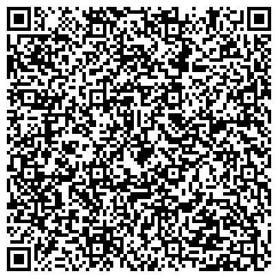 QR-код с контактной информацией организации ООО Cambridge School, курсы английского языка