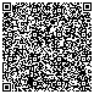 """QR-код с контактной информацией организации ООО Производственная компания """"Эпос"""""""