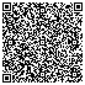 QR-код с контактной информацией организации СТАР АЛЬЯНС КБ