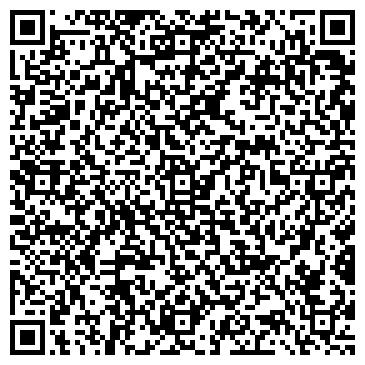 """QR-код с контактной информацией организации ООО ЧОП """"Баярд плюс"""""""
