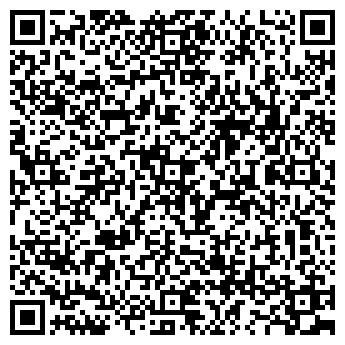 QR-код с контактной информацией организации ТОО КазВетСнаб