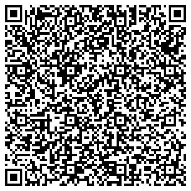 QR-код с контактной информацией организации ИП Ахмеджанов А Ремонт Компьютеров и ноутбуков