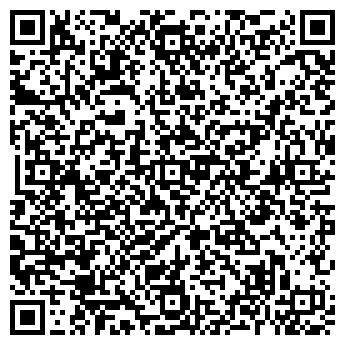 QR-код с контактной информацией организации ООО ЭнергоТерм