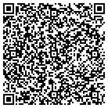 QR-код с контактной информацией организации ИП Inter-Teach