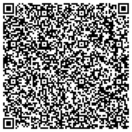 QR-код с контактной информацией организации ОО «Ассоциация адвокатских кабинетов Северо-Кавказского округа» ( ААК СКО)