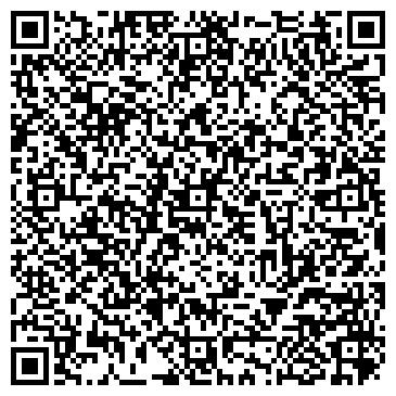QR-код с контактной информацией организации ООО Студия Бекзата Кадирбекова