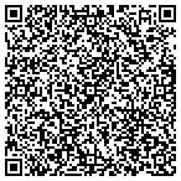 QR-код с контактной информацией организации ООО Павшино-Сити