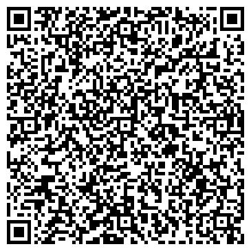 """QR-код с контактной информацией организации ООО Грузовое СТО """"АвтоР"""""""