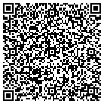 """QR-код с контактной информацией организации ООО """"Геокомпани"""""""